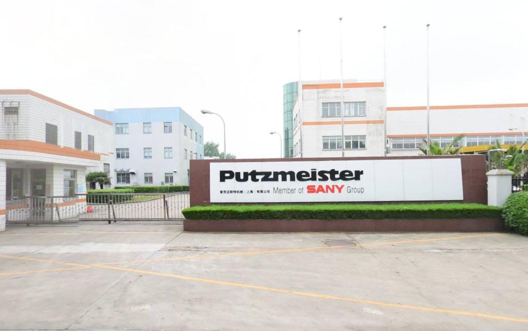 复印机租赁案例-普茨迈斯特工厂