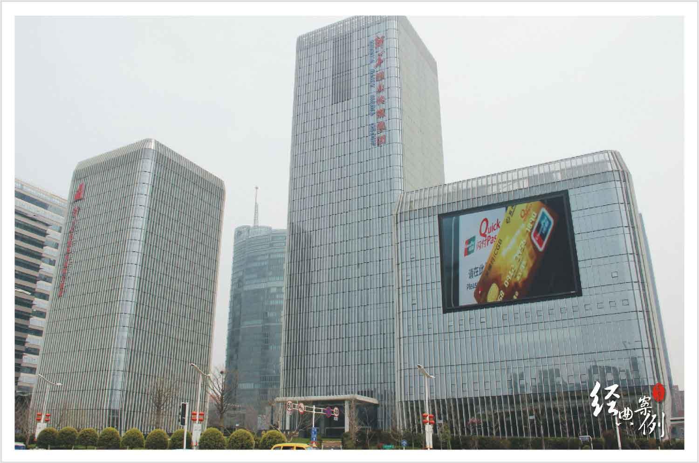 复印机出售案例-上海新华日报**新闻中心